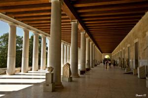 interior-of-attalos