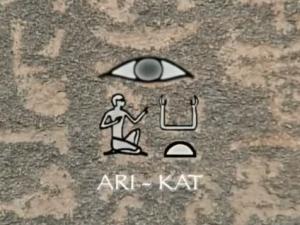 ari-kat